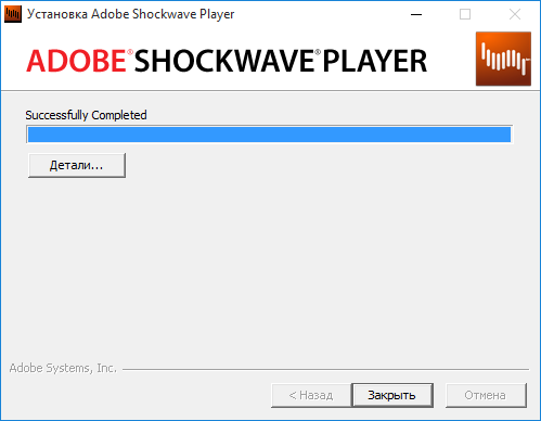 Установка Adobe Shockwave Player