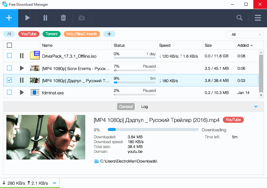 Free Download Manager - Фри Даунлоад Менеджер