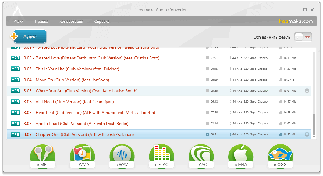 Скачать Freemake Audio Converter