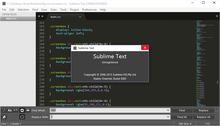 Sublime Text - Саблайм Текст