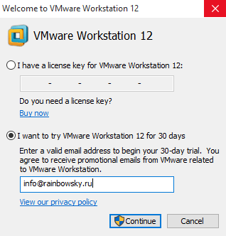 VMware Workstation - пробный период